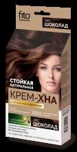 """Крем-хна Индийская в готовом виде """"Шоколад"""" 50 мл"""