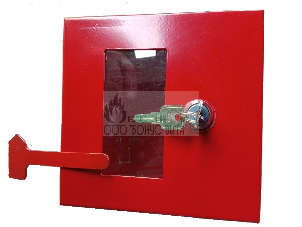 Пожарная безопасность молоточек ответственность предприятия за отсутствие повышение квалификации согласно постановления 7