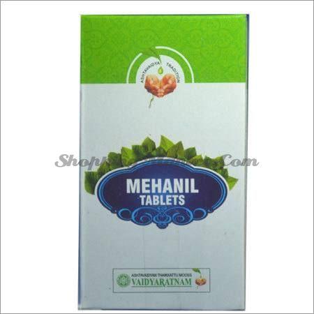 Механил против сахарного диабета Вайдьяратнам Оушадхасала | Vaidyaratnam Oushadhasala Mehanil Tablets
