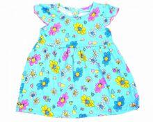 Платье с кокеткой сзади застежка C-PL028(k)-SUr | Голубой | Мамин Малыш