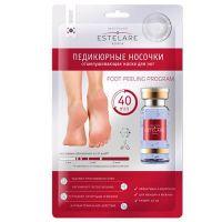 Estelare педикюрные носочки, р-р до 44