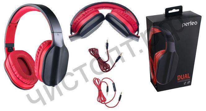 Наушники Perfeo DUAL черные/красные 2 кабеля в компл. полноразмер