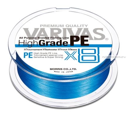 Плетеный шнур Varivas High Grade PE x8 Ocean Blue 150 м  - купить со скидкой