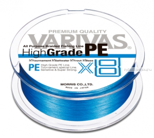 Плетеный шнур Varivas High Grade PE x8 Ocean Blue 150 м