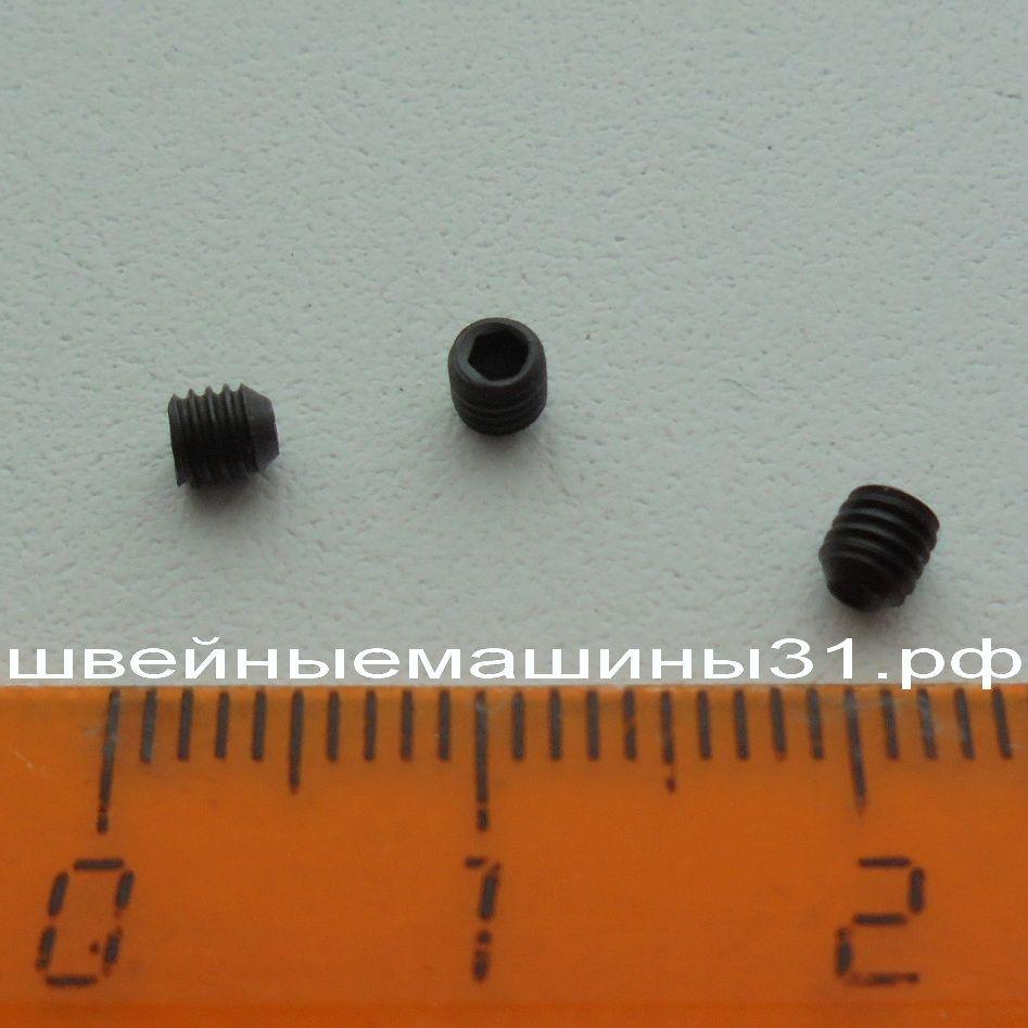винт крепления иглы для пром. оверлоков и др. оборудования под ключ - шестигранник   цена 1 шт - 100 руб.