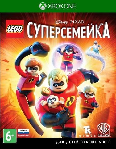 Игра Lego Суперсемейка (Xbox One)