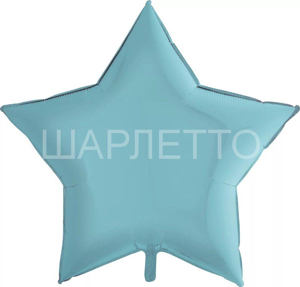 Большая Звезда ГОЛУБОЙ