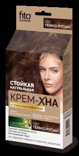 """""""fk"""" Крем-хна Индийская в готовом виде """"Темно русый"""" 50мл"""