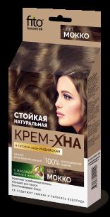 """""""fk"""" Крем-хна Индийская в готовом виде """"Мокко"""" 50мл"""
