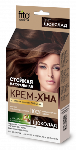 """""""fk"""" Крем-хна Индийская в готовом виде """"Шоколад"""" 50мл"""