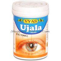 Уджала тоник для здоровья глаз Вьяс Фарма | Vyas Ujala Tablets