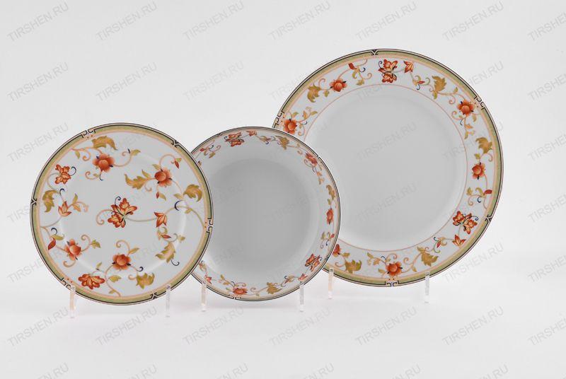 "Набор тарелок 26см. (6 шт) ""Аутумн"""