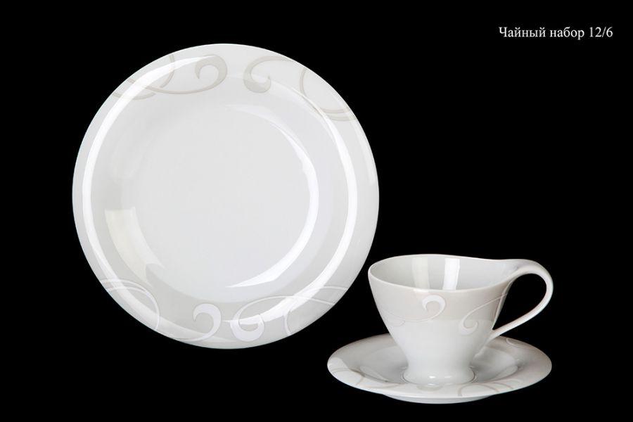 """Чайный набор на 6 персон """"Колин"""", 12 пр."""