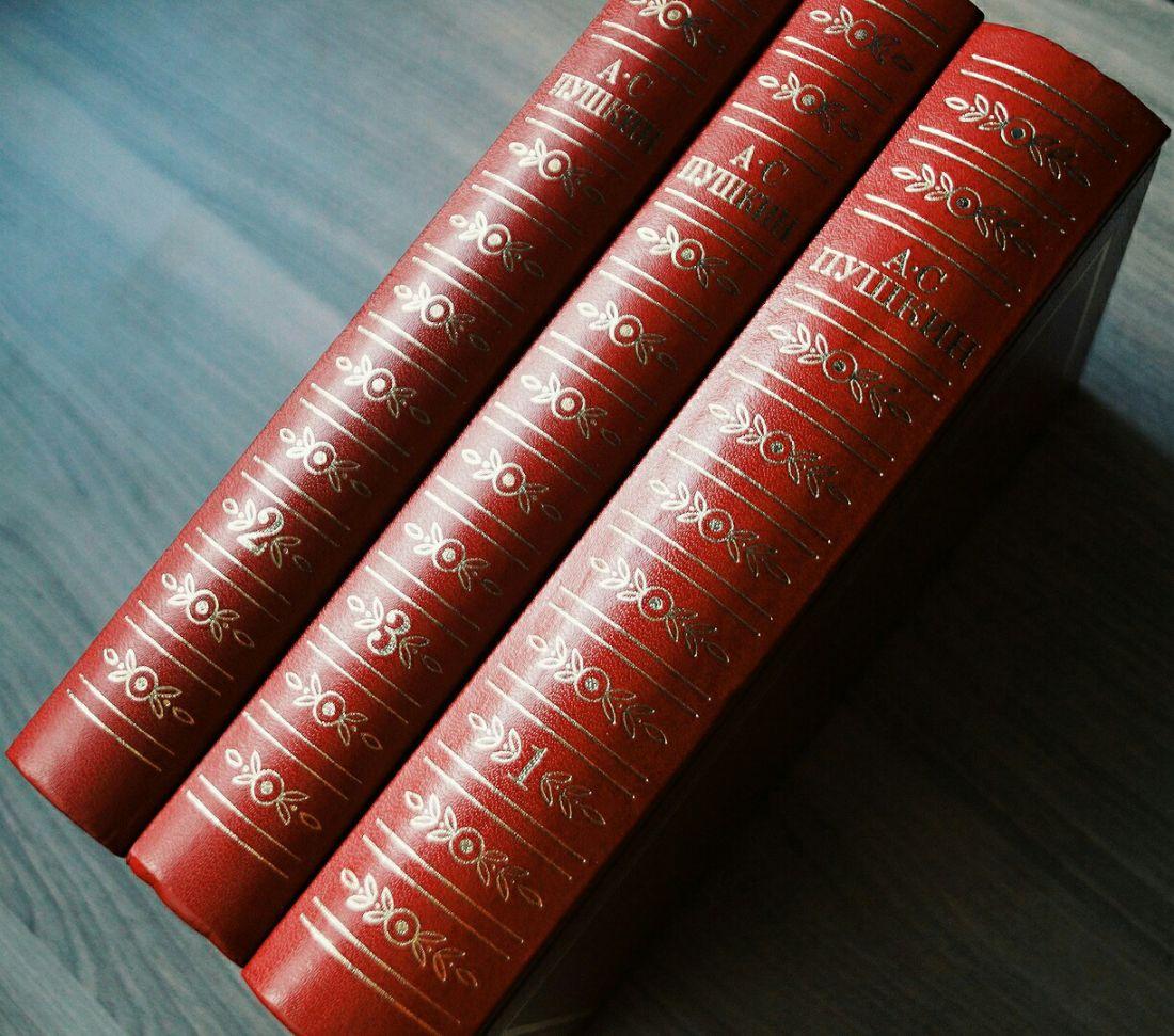 А. С. Пушкин - Сочинения в трёх томах