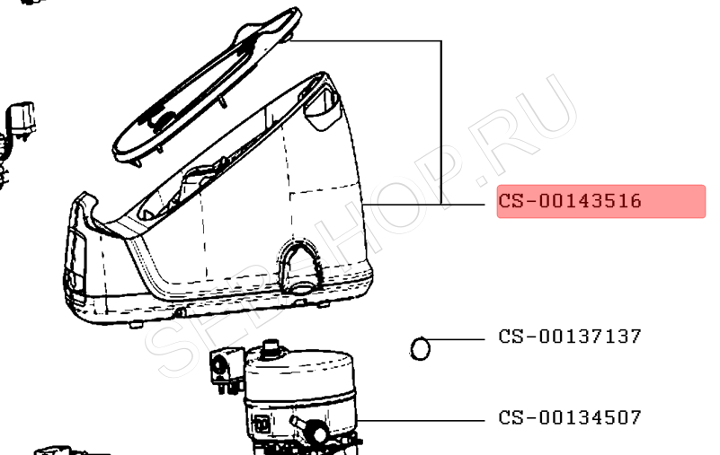 Бак для воды в сборе парогенератора TEFAL (Тефаль) GV6360, GV6361. Артикул CS-00143516
