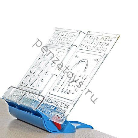 Трех-уровневая подставка-трафарет Дэми для книг