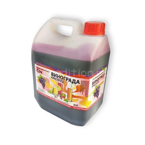 Концентрированный сок красного винограда, 5 кг