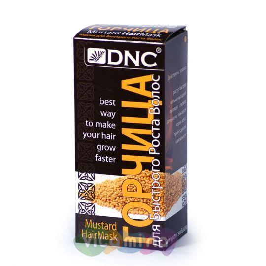 DNC Горчица для быстрого роста волос