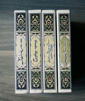 1000 и 1 ночь - четыре тома