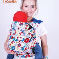 Эрго рюкзак МАЛЫШ - Красно-синие цветы - синий сатин