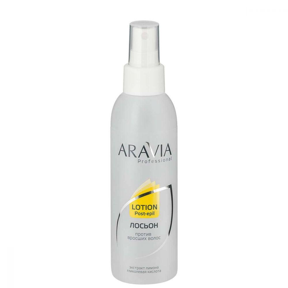 Aravia Лосьон против вросших волос, 150 мл