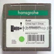 Переключение душа Hansgrohe 96649000