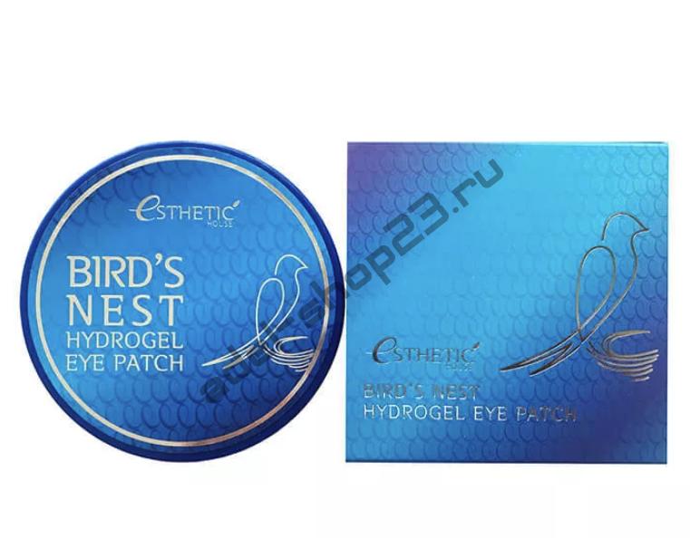 ESTHETIC HOUSE - Гидрогелевые патчи для глаз с экстрактом ласточкиного гнезда