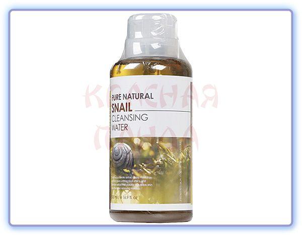 Очищающая вода для кожи лица с экстрактом муцина улитки