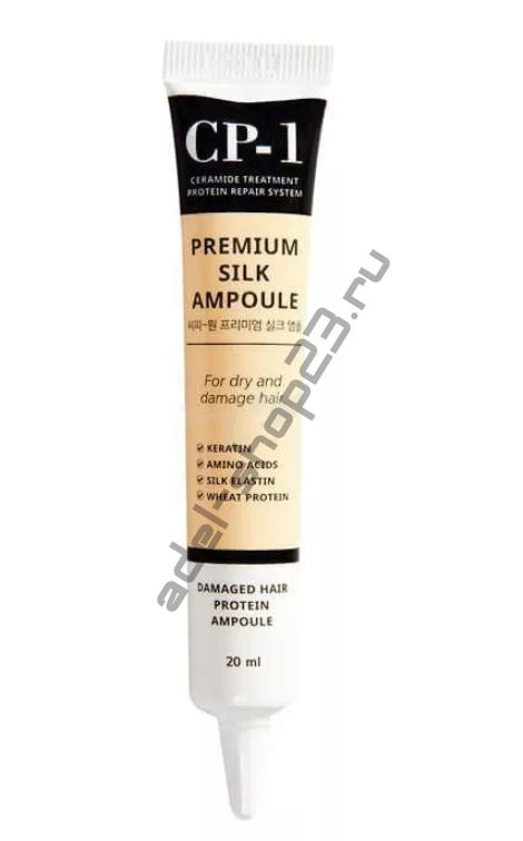 ESTHETIC HOUSE CP-1 - Несмываемая сыворотка для волос с протеинами шёлка