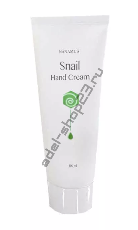 Nanamus Snail Hand Cream – крем для рук с улиточным муцином