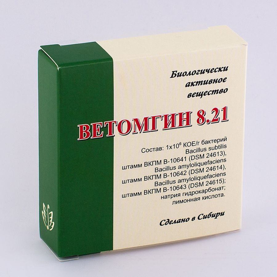 Ветомгин 8.21, 15шт