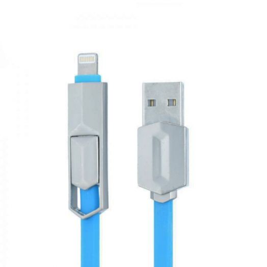 Кабель USB 2А MUJU MJ-38 (microUSB/iPhone5/6/7) 1м