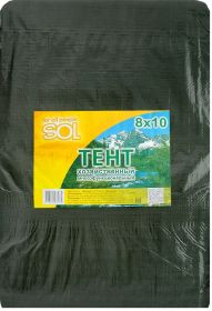 Тент Sol терпаулинг 8x10 м