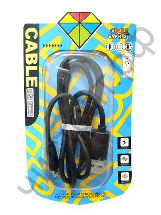 Кабель USB - Apple 8 pin KM-41 2А (для iPhone5/6/7) 1м
