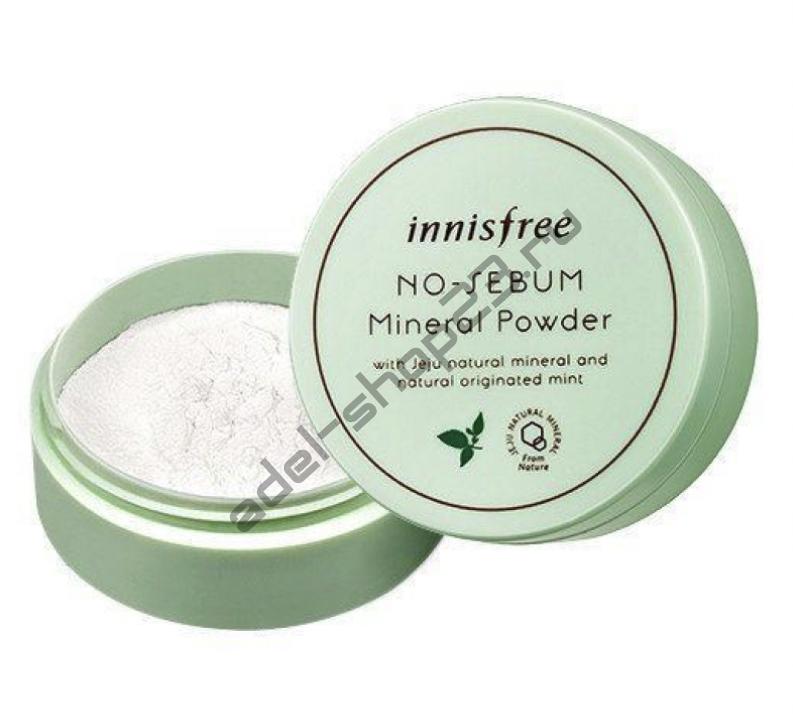 INNISFREE - Бесцветная матирующая минеральная рассыпчатая пудра - драгоценные камни