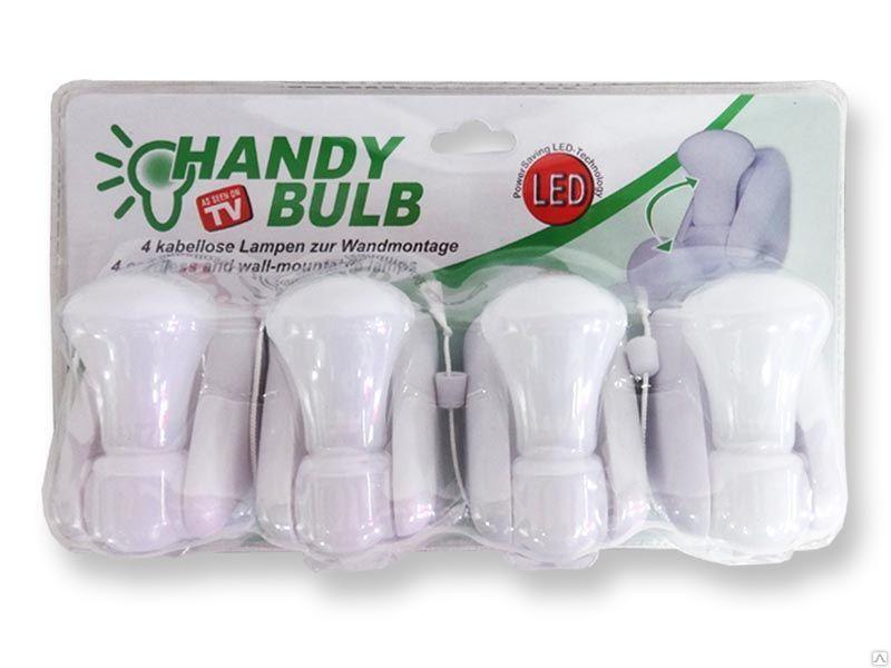 Беспроводная Светодиодная Лампочка Handy Bulb, 4 Шт
