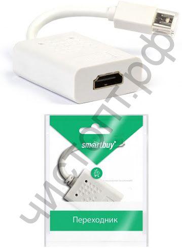 Переходник Smartbuy mini Displayport M - HDMI F (A132)