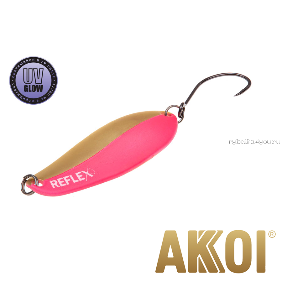 Колеблющаяся блесна Akkoi Reflex Element 4,2 см / 4,8 гр / цвет:  R09 UV
