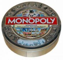 Монополия Здесь и Сейчас Всемирная версия