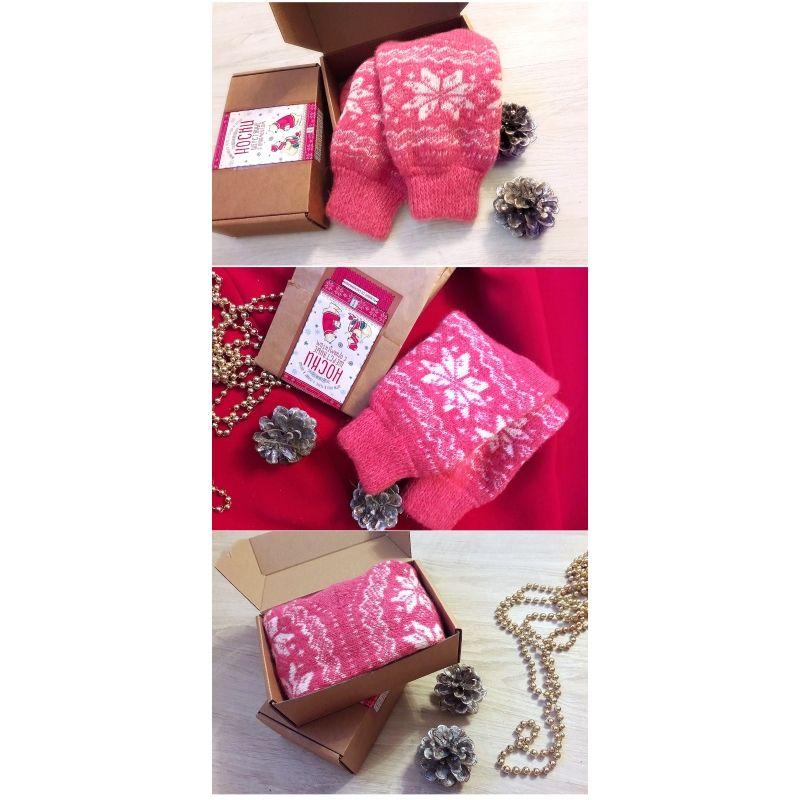 Носки шерстяные Розовые со снежинками