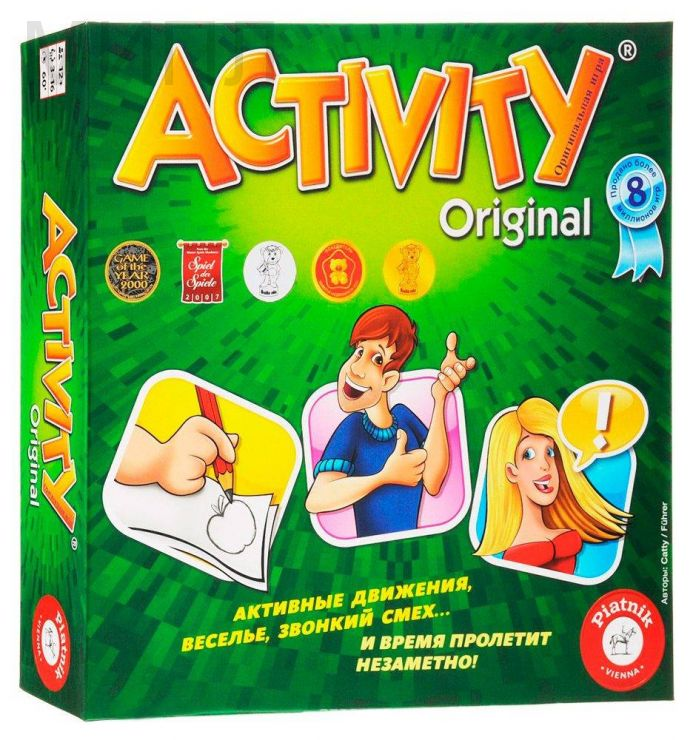Активити 2 , Activity 2 original