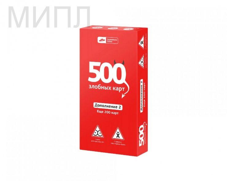 500 злобных карт Красные - дополнительные 200 карточек