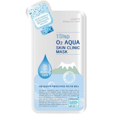 МЖ JUNICO Маска кислородная O2 AQUA skin clinic mask  25гр