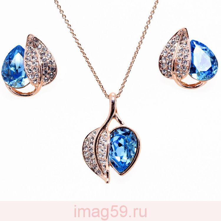 AA1585898 Ожерелье