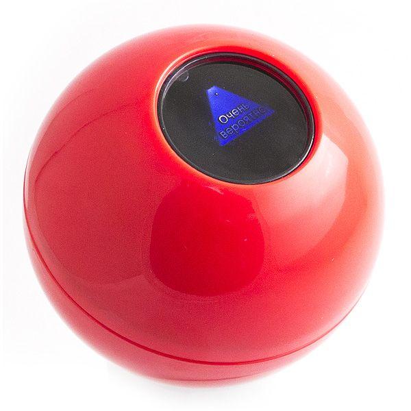 Шар для принятия решений красный D-7 см