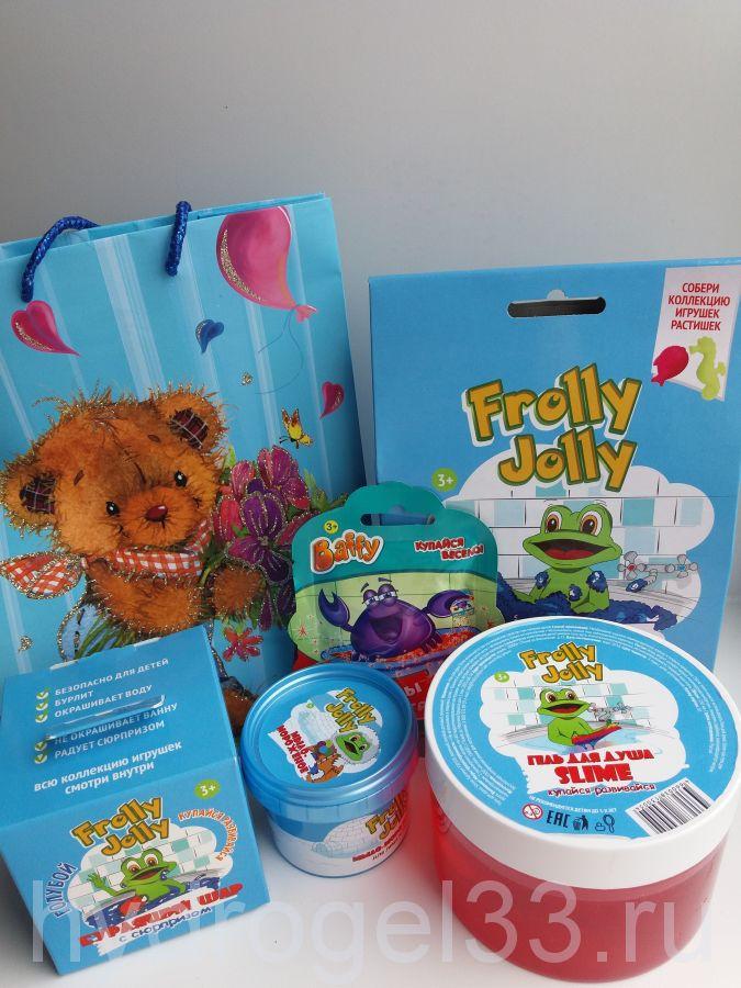Подарочный набор игрушек для купания для мальчика