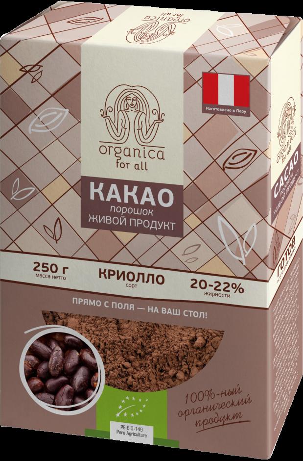 """Какао-порошок сорта """"Криолло"""""""