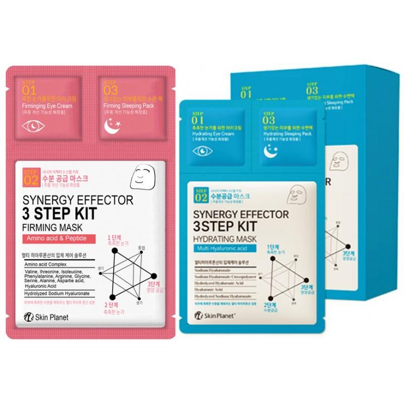 МЖ Skin Planet Трехшаговый комплекс для ухода за лицом Skin Planet synergy effector 3step kit  MASK  25гр/2мл/1,5мл