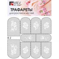 Milv трафарет для дизайна ногтей B2