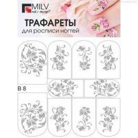 Milv трафарет для дизайна ногтей B8